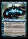 MTG Planeswalker Card List | Jace, the Mind Sculptor - Worldwake