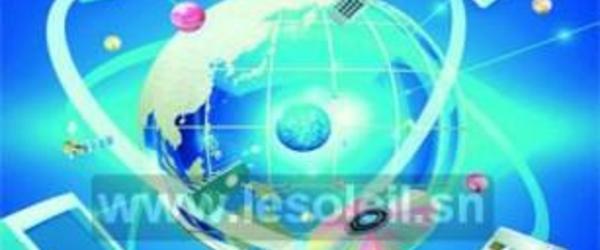 technologies de linformation et de la communication - 599×400