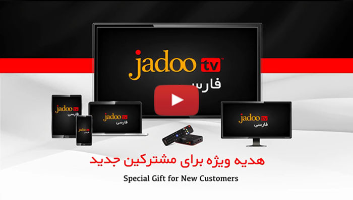 Best IPTV Box in USA - JadooTv | A Listly List