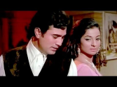 Best of Rajesh Khanna Hit Songs | O Mere Dil Ke Chain