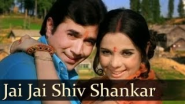 Best of Rajesh Khanna Hit Songs | Jai Jai Shiv Shankar
