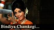 Best of Rajesh Khanna Hit Songs | Bindiya Chamkegi Chudi Khankegi