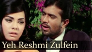 Best of Rajesh Khanna Hit Songs | Yeh Reshmi Zulfein