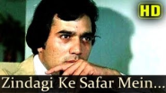 Best of Rajesh Khanna Hit Songs | Zindagi Ke Safar Mein