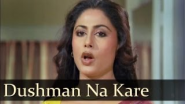 Best of Rajesh Khanna Hit Songs | Dushman Na Kare