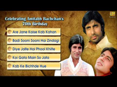 Philosophical Songs from Old Hindi Movies | Amitabh Bachchan's Evergreen Hits - JukeBox - Full Songs