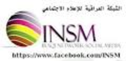 Hope u Follow me | Iraqi Network for Social Media I.N.S.M الشبكة العراقية للإعلام المجتمعي | Facebook