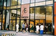 Best Places to Shop in Bangkok | The Emporium