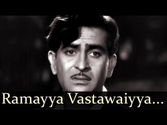 The best of Lata Mangeshkar | Shree 420 - Ramayya Vastawaiyya Maine Dil - Mo...