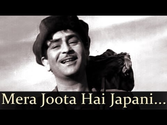 The best of Lata Mangeshkar | Shree 420 - Mera Joota Hai Japani - Mukesh - La...