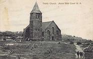 Holy Trinity Cathedral (Accra) - Wikipedia, the free encyclopedia