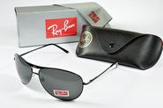 Ray-Ban Aviator Sunglasses | Ray-Ban Aviator Sunglasses