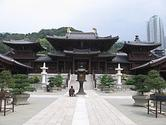Chi Lin Nunnery - Wikipedia, the free encyclopedia