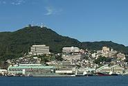Mount Inasa - Wikipedia, the free encyclopedia