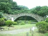 Isahaya Park - Wikipedia, the free encyclopedia