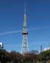 Nagoya TV Tower - Wikipedia, the free encyclopedia