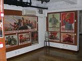 Propaganda Poster Art Centre - Wikipedia, the free encyclopedia