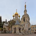 Alexander Nevsky Cathedral, Yalta - Wikipedia, the free encyclopedia