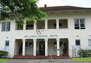 East Hawaii Cultural Center - Wikipedia, the free encyclopedia
