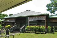 Fiji Museum - Wikipedia, the free encyclopedia