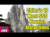 China's 10 Most Expensive Tourist Attractions