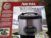 Digital Aroma Rice Cooker and Food Steamer Reviews 2016 | Reviews and Ratings on Digital Aroma Rice Cooker and Food Steamer 2016