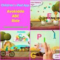 Children's iPad App and Giveaway, Avokiddo ABC Ride