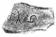 Ancient Tamil Brahmi script found in Egypt