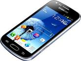 Samsung Galaxy Trend Duos: Cheap Samsung Mobile Phones- Shoppingstride
