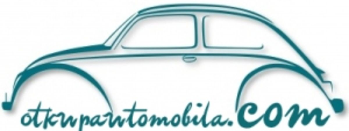 Headline for Otkup automobila