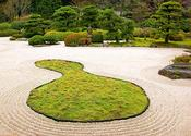 Welcome to Portland Japanese Garden
