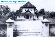 Cheraman Juma Masjid - The First Mosque of the Indian Subcontinent