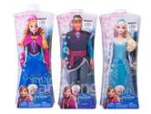 Disney Frozen Dolls and Toys