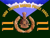 ITBPF Recruitment for 229 Head Constable (Telecommunication) Posts, September 2014Sarkari Naukri | Government Jobs | ...