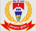 Jharkhand Police Notified Recruitment For Various Technical Officer Posts, Last Date 10 October 2014Sarkari Naukri | ...