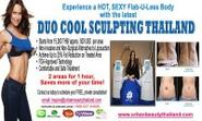 Coolsculpting ™ Best Deals Zeltig DUO Coolsculpting Bangkok Phuket, Thailand - Urban Beauty Thailand