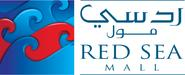 Visit Biggest Shopping Mall in Jeddah