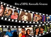 Kannada Cinema