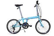 Allen Sports Urban X Aluminum 7 Speed Folding Bicycle, Sky, 12-Inch/One Size