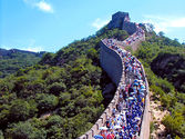 Badaling Great Wall Trek Adventure