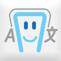 HelloTalk - Learn English, Chinese Mandarin, Japanese, Korean, Spanish Free