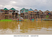 The Floating Villages