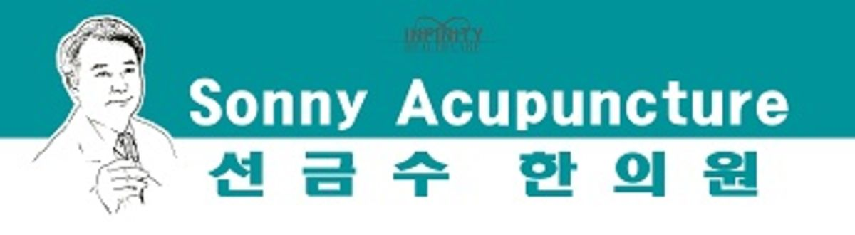 Headline for Sonny Acupuncture Treatments in New Zealand