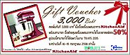 Timeline Photos - KitchenAidThailand | Facebook