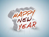 Happy New Year Wallpaper 2015 | New HD Wallpaper Background