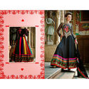 Black Gown Wedding Anarkali Net Embroidery Salwar Kameez