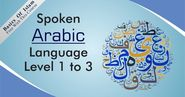 Arabic Language Courses at Quran School