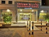 Al Janaderia Suites 7 Suite Hotel - Fully Furnished Apartments For Rent