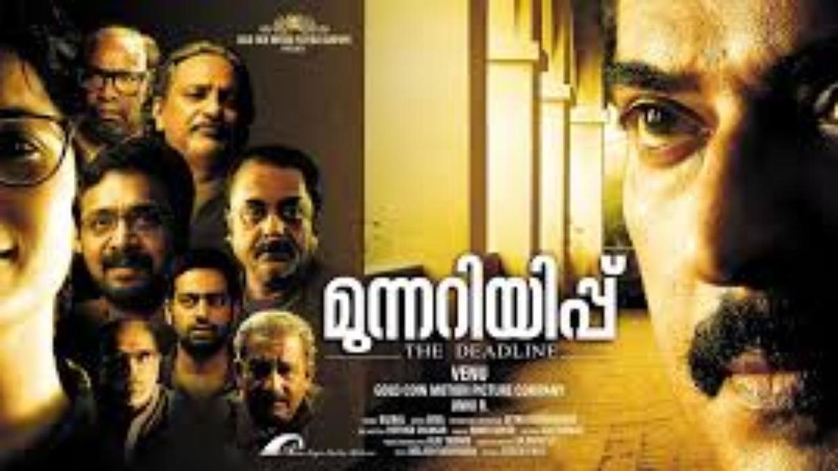 Headline for Predictions For Kerala State Film Awards 2015