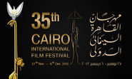 Cairo International Film Festival